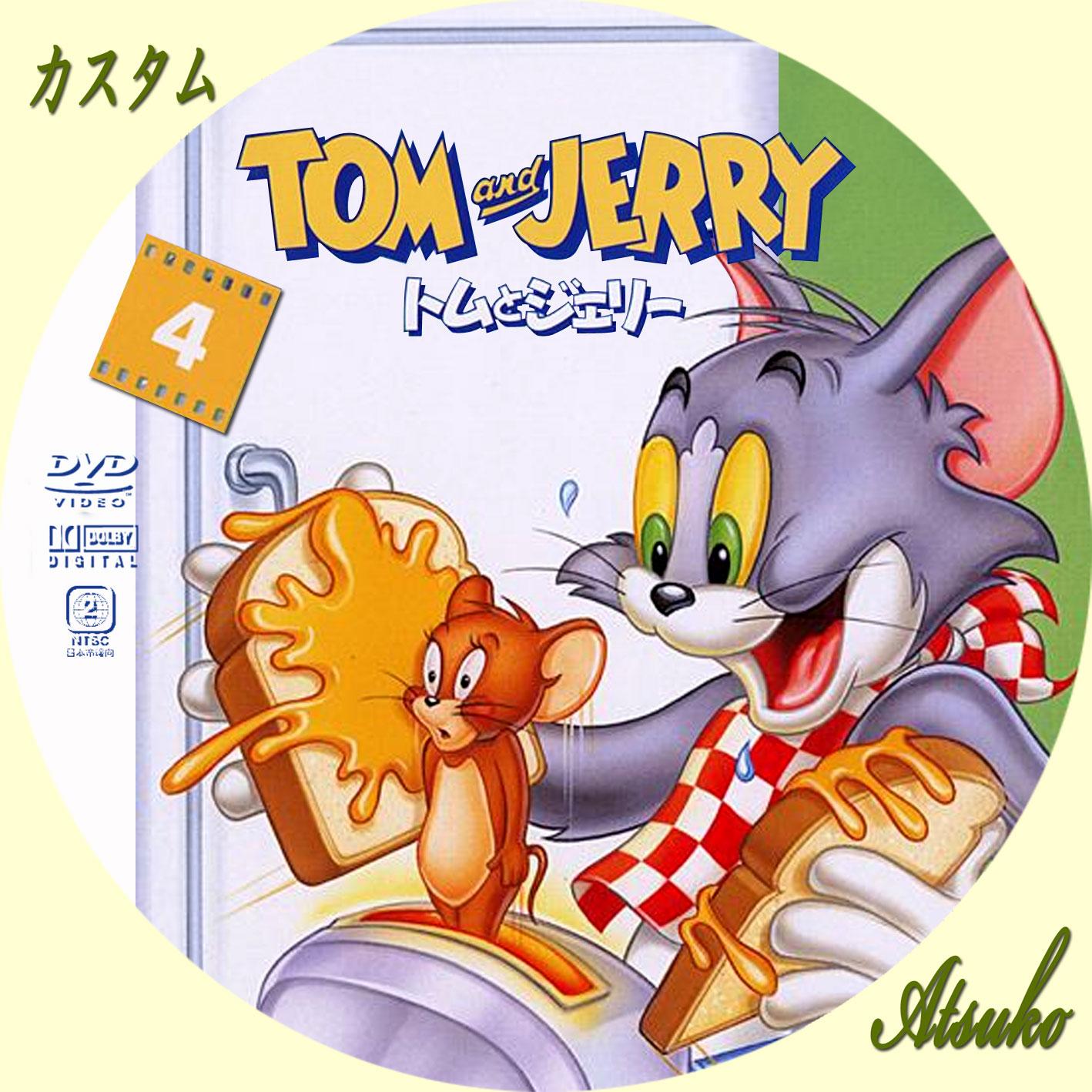 Tom Und Jerry Spiele Online